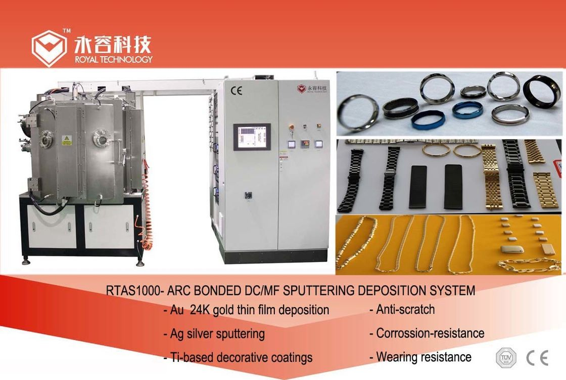 Stainless Steel Jewelry PVD Gold Plating Machine ,  Silver Jewelry  IPG Gold  Vacuum Coating Equipment